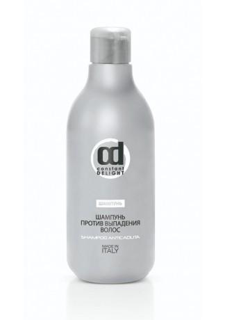 Шампунь Против Выпадения Волос Anticaduta, 250 мл