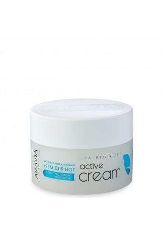 """Активный Увлажняющий Крем с Гиалуроновой Кислотой """"Active Cream"""", 150 мл"""