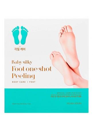 Пилинг для Ног Жидкий Baby Silky Foot One Shot Peeling, 20 мл*2