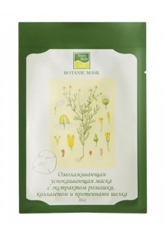 Ботаническая Успокаивающая Маска с Экстрактом Ромашки и Коллагеном, 6 шт