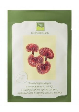 Ботаническая Питательная Маска с Экстрактом Гриба Линчи и Коллагеном, 6 шт