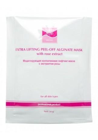 Набор Альгинатных Коллагеновых Лифтинг-Масок с Экстрактом Розы, 30гр*10 шт