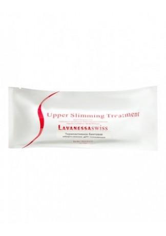 Бинтовое Обертывание «Горячее похудение» Super Slimming Hot Treatment