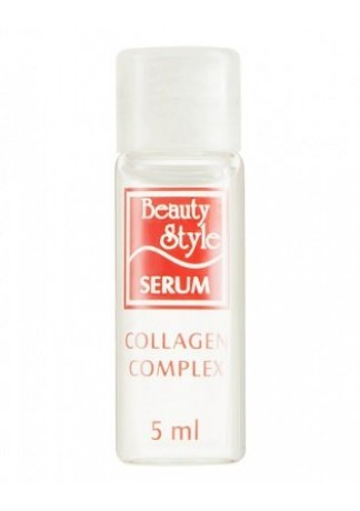 Комплекс (Сыворотка) Коллагеновый Collagen Face Serum, 5 мл*12 шт