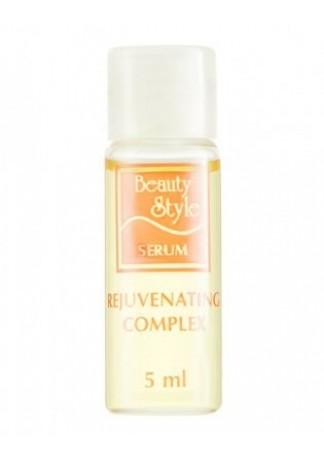 Комплекс (Сыворотка) Омолаживающий Rejuvenating Face Serum, 5 мл*12 шт