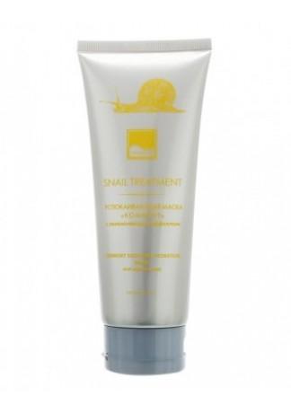 Успокаивающая Маска с Увлажняющим Эффектом «Комфорт» Comfort Soothing Hydration Mask, 150 мл
