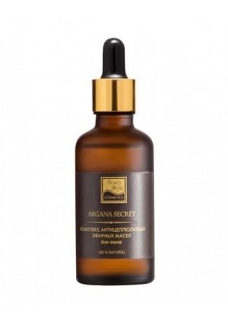 Комплекс Антицеллюлитных Эфирных Масел для Тела Complex of Anti-Cellulite Essential Oils for the Body, 50 мл