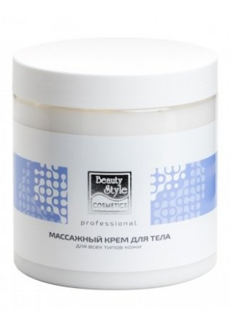 Массажный Крем для Тела для Всех Типов Кожи Body Massage Cream for All Skin Types, 500 мл