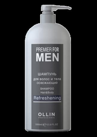 PREMIER FOR MEN Шампунь для Волос и Тела освежающий Shampoo Hair&Body Refreshening, 1000 мл