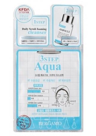 Маска Трехэтапная  для Лица Увлажняющая 3Step Aqua Mask Pack, 8 мл