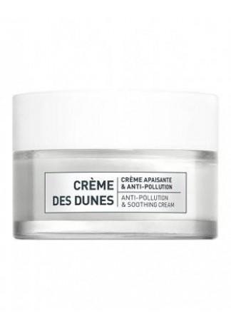 Смягчающий Крем «Дюны» Creme Des Dunes, 50 мл