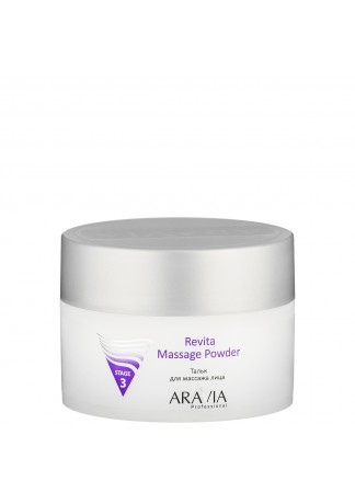 Тальк для массажа лицаRevita Massage Powder, 150мл