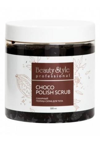"""Beauty Style Сахарный Полиш-Скраб для Тела """"Choco polish scrub"""", 500мл"""