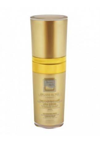 Омолаживающий Крем для Век «Секрет арганы» Elixir Rejuvenating Eye Cream, 20 мл