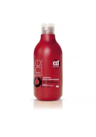 Шампунь Блеск Жемчужный для Натуральных Блондированных Волос Color Care Line, 200 мл