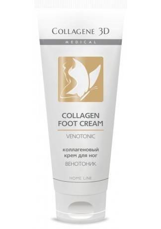 Collagene 3D Крем для ног c экстрактом конского каштана Ideal Body, 75 мл