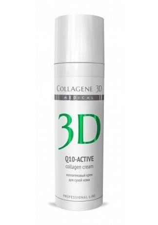 Крем для лица с коэнзимом Q10 и витамином Е, антивозрастной уход для сухой кожи Q10 Active, 30 мл
