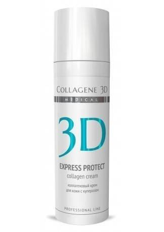 Коллагеновый крем для кожи с куперозом Express Protect, 30 мл