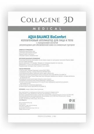 Collagene 3D Аппликатор для лица и тела BioComfort с гиалуроновой кислотой А4 Aqua Balance