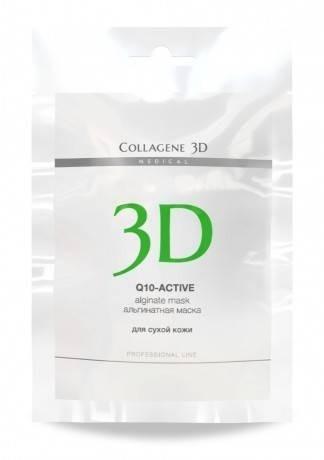 Collagene 3D Альгинатная маска для лица и тела с маслом арганы и коэнзимом Q10 Q10 Active, 30 г