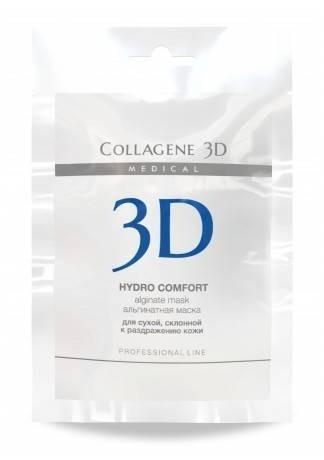 Collagene 3D Альгинатная маска для лица и тела с экстрактом алое вера Hydro Comfort, 30 г