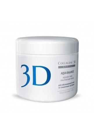 Альгинатная маска для лица и тела с гиалуроновой кислотой Aqua Balance, 200 г