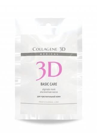 Альгинатная маска для лица и тела с розовой глиной Basic Care, 30 г