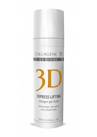 Collagene 3D Гель-маска для лица с янтарной кислотой, насыщение кожи кислородом и экстра-лифтинг Express Lifting, 30 мл