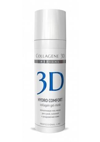 Гель-маска для лица с аллантоином, для раздраженной и сухой кожи Hydro Comfort, 30 мл