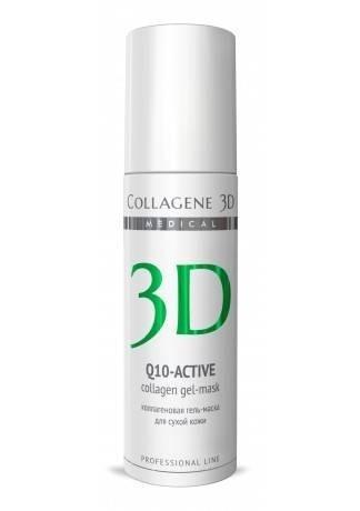 Collagene 3D Гель-маска для лица с коэнзимом Q10 и витамином Е, антивозрастной уход для сухой кожи Q10 Active, 130 мл