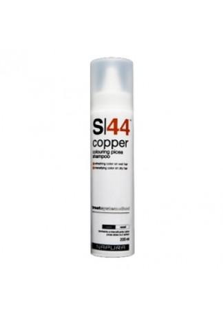 Copper S44 Оттеночный Шампунь, 200 мл