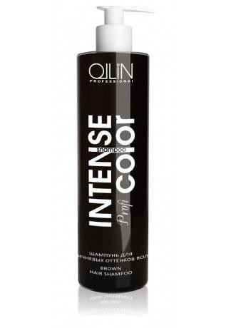 INTENSE Profi COLOR Шампунь для Коричневых Оттенков Волос Brown Hair Shampoo, 250 мл