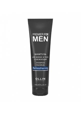 PREMIER FOR MEN Шампунь для Волос и Тела освежающий Shampoo Hair&Body Refreshening, 250 мл