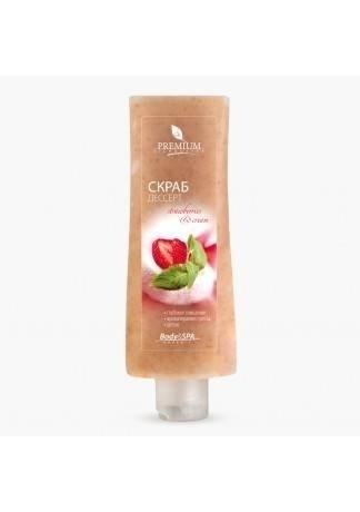 Скраб-Десерт Strawberry&Cream, 200 мл