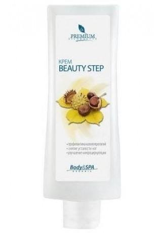Крем для Профилактики Варикоза Beauty Step, 200 мл