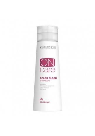 Selective Professional Color Block Shampoo Шампунь для Стабилизации Цвета Волос, 250 мл