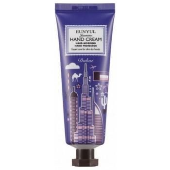 Крем Jasmine Hand Cream Dubai для Рук с Экстрактом Жасмина Дубаи, 50г