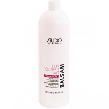 Бальзам Studio Color Hair Balm для Окрашенных Волос с Рисовыми Протеинами и Экстрактом Женьшеня, 1000 мл
