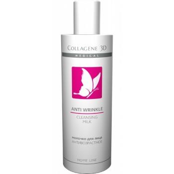 Молочко для лица антивозрастное Anti Wrinkle, 250 мл