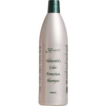 Шампунь Helianthi's Color Protection Shampoo для Окрашенных Волос, 750 мл