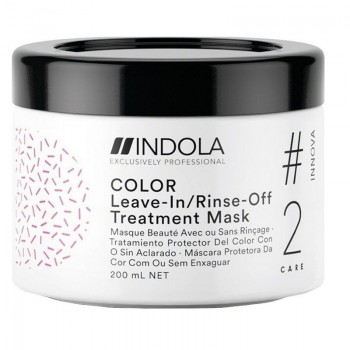 Маска Color Mask для Окрашенных Волос, 200 мл