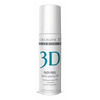 Гель-пилинг для лица с хитозаном на основе гликолевой кислоты 10% (pH 2,8) Easy Peel, 130 мл