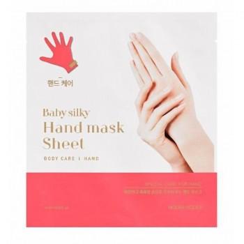 Маска Baby Silky Hand Mask AD Тканевая для Рук Бейби Силки Увлажняющая, 2*15 мл