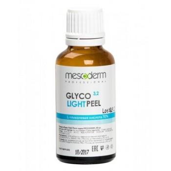Пилинг Glyco Light Peel Глико Лайт  Пил (Гликолевая Кислота 70% Ph 3,2), 30 мл