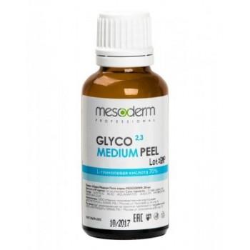 Пилинг Glyco Medium Peel Глико Медиум Пил (Гликолевая Кислота 70% Ph 2,3), 30 мл