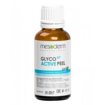 Пилинг Glyco Active Peel Глико Актив Пил (Гликолевая Кислота 70% Ph 0,7), 30 мл
