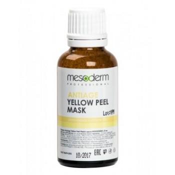 Пилинг Antiage YellowPeel Mask Ретиноевая Кислота 5%. Желтый , 25 мл