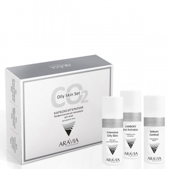 Набор CO2 Oily Skin Set  Карбокситерапии для Жирной Кожи Лица, 3*150 мл