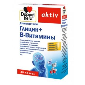 Глицин+В-Витамины, капс. 610мг №30