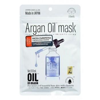 Маска-Сыворотка Argan Oil Mask с Аргановым Маслом и Золотом для Упругости Кожи, 7 шт